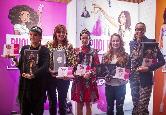 Barbie Award's